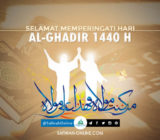 Selamat Memperingati Hari Al-Ghadir 1440 H