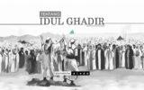 Tentang Idul Ghadir