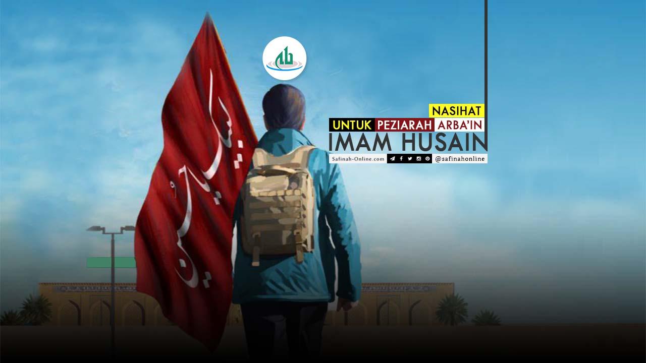 Arba'in, Infografis, Ziarah, Imam Husein