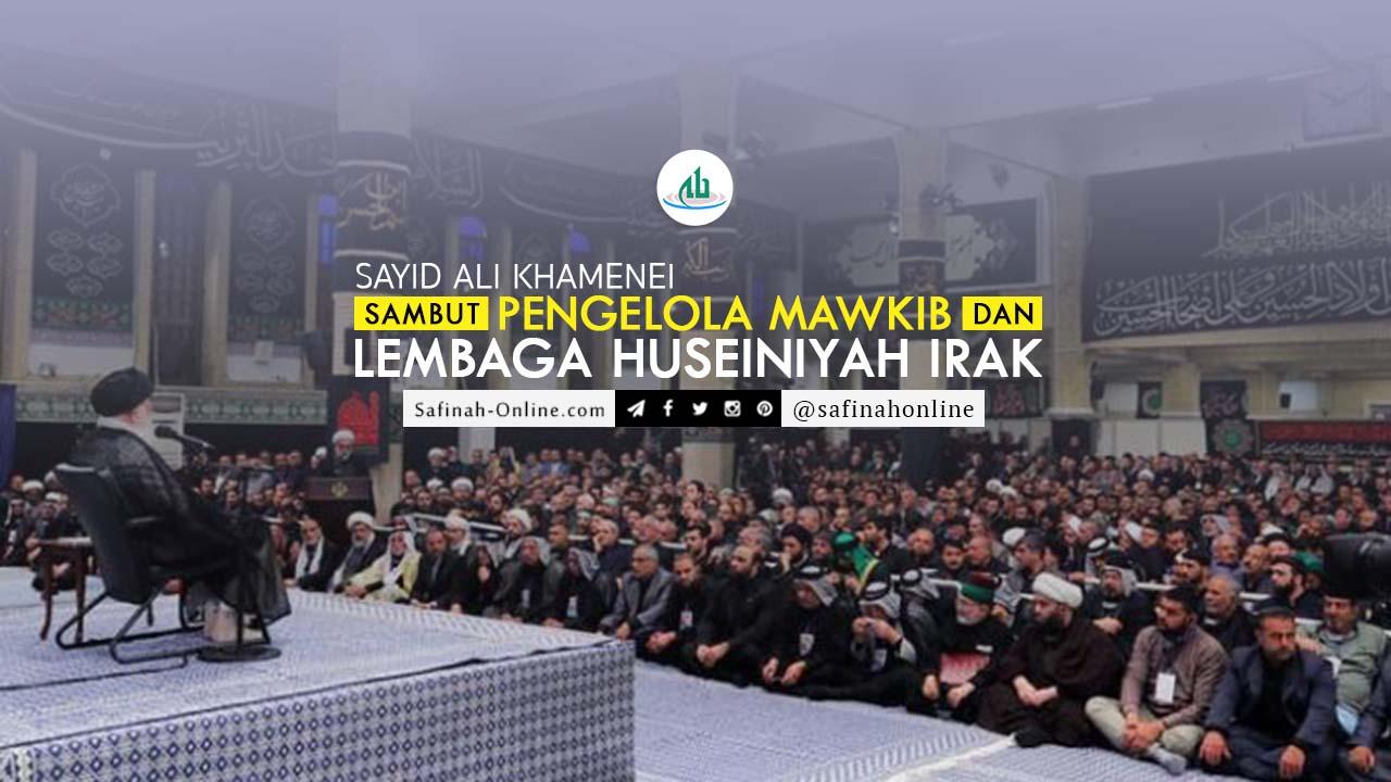 Sayid Ali Khamenei, Lembaga Huseiniyah, Irak, Mawkib, Lembaga Mawkib