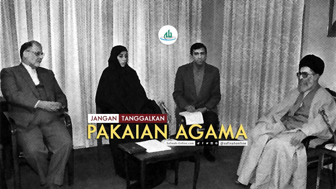 Pakaian, Agama, Benazir Bhutto