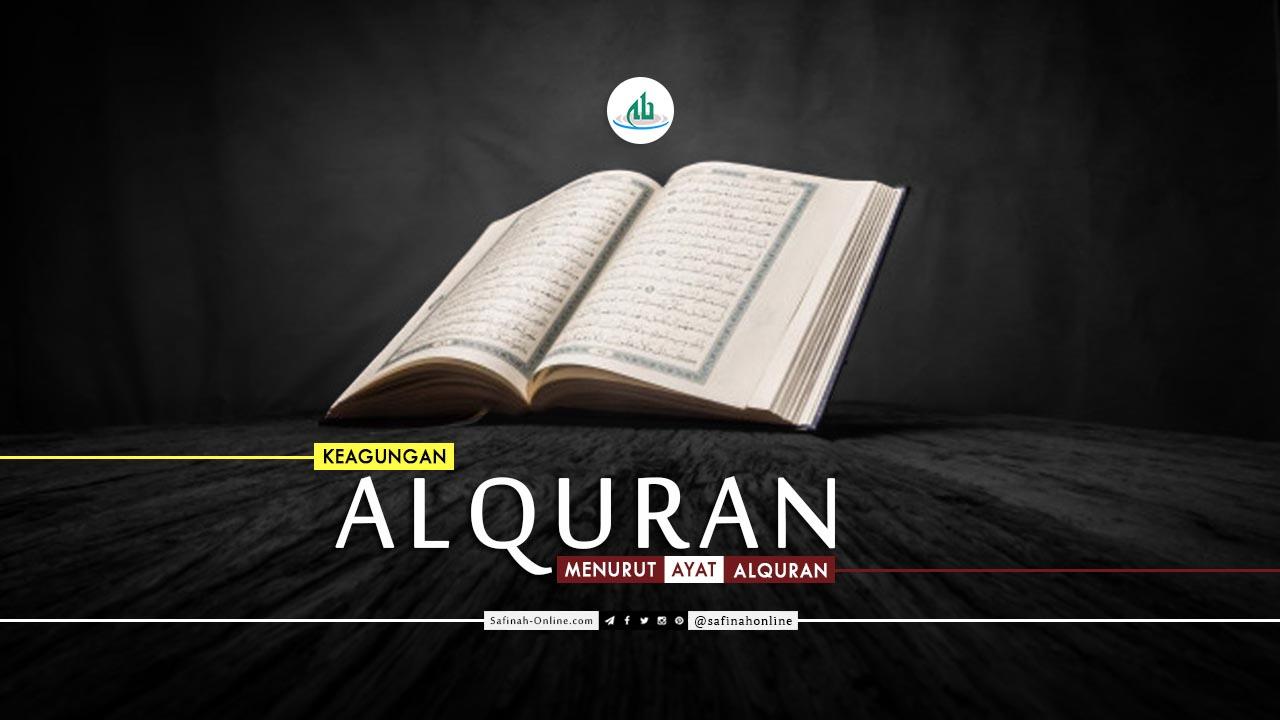 Keagungan, Alquran,Ayat Alquran
