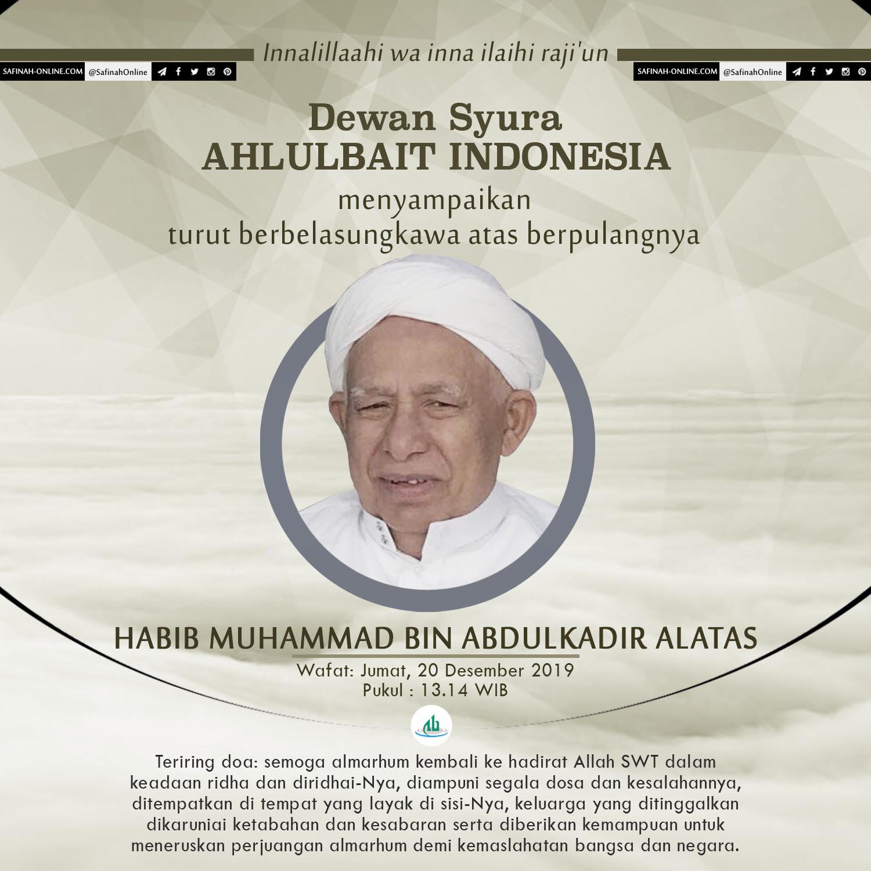 Habib Muhammad, Belasungkawa,