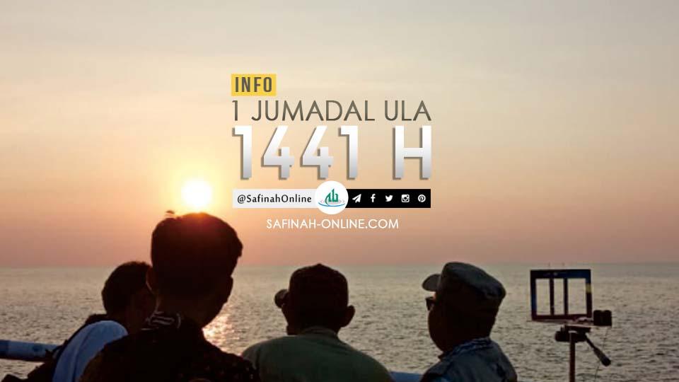 Info Awal Bulan, Jumadal Ula