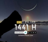 Info 1 Rajab 1441 H