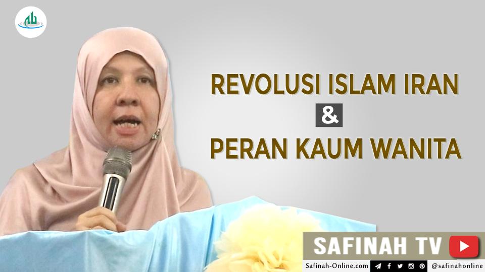 Video: Revolusi Islam Iran dan Peran Kaum Wanita | Dina Y. Sulaeman