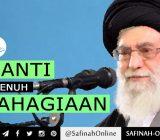 Video: Menanti adalah Amal Paling Utama – Sayid Ali Khamenei
