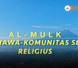 Al-Mulk | Nainawa