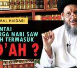 Video: Kewajiban Mencintai Ahlulbait adalah Wujud Iman Sekaligus Amal Saleh