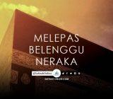 Nereka, Haji, Baitullah
