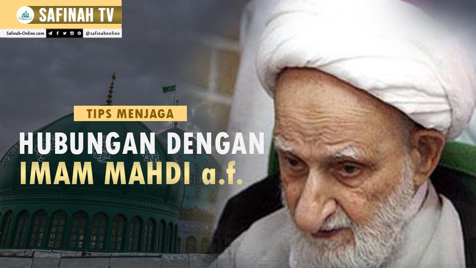 Video: Syekh Behjat: Tips Menjaga Hubungan dengan Imam Mahdi a.f.