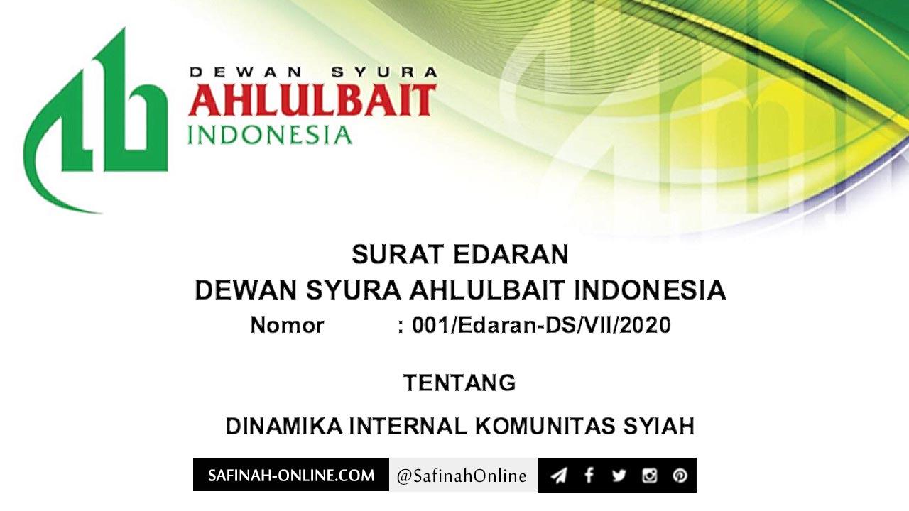Surat Edaran Dewan Syura AHLULBAIT INDONESIA tentang Dinamika Internal Komunitas Syiah