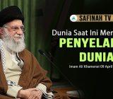 Video: Dunia Saat Ini Memerlukan Penyelamat Dunia | Imam Ali Khamenei
