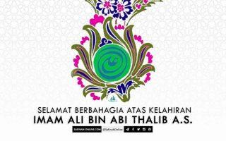 Selamat Berbahagia atas Kelahiran Imam Ali bin Abi Thalib a.s.