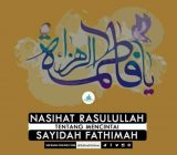 Safinah Quote: Nasihat Rasulullah tentang Mencintai Sayidah Fathimah