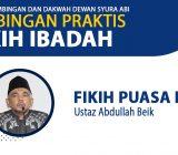 VIDEO: Kajian Puasa II bersama Ustaz Abdullah Beik