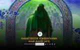 Infografis: Karakteristik Pemerintahan Imam Mahdi (afs)