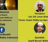VIDEO: Imam Ridha a.s. dan Persatuan | Dr. Umar Shahab