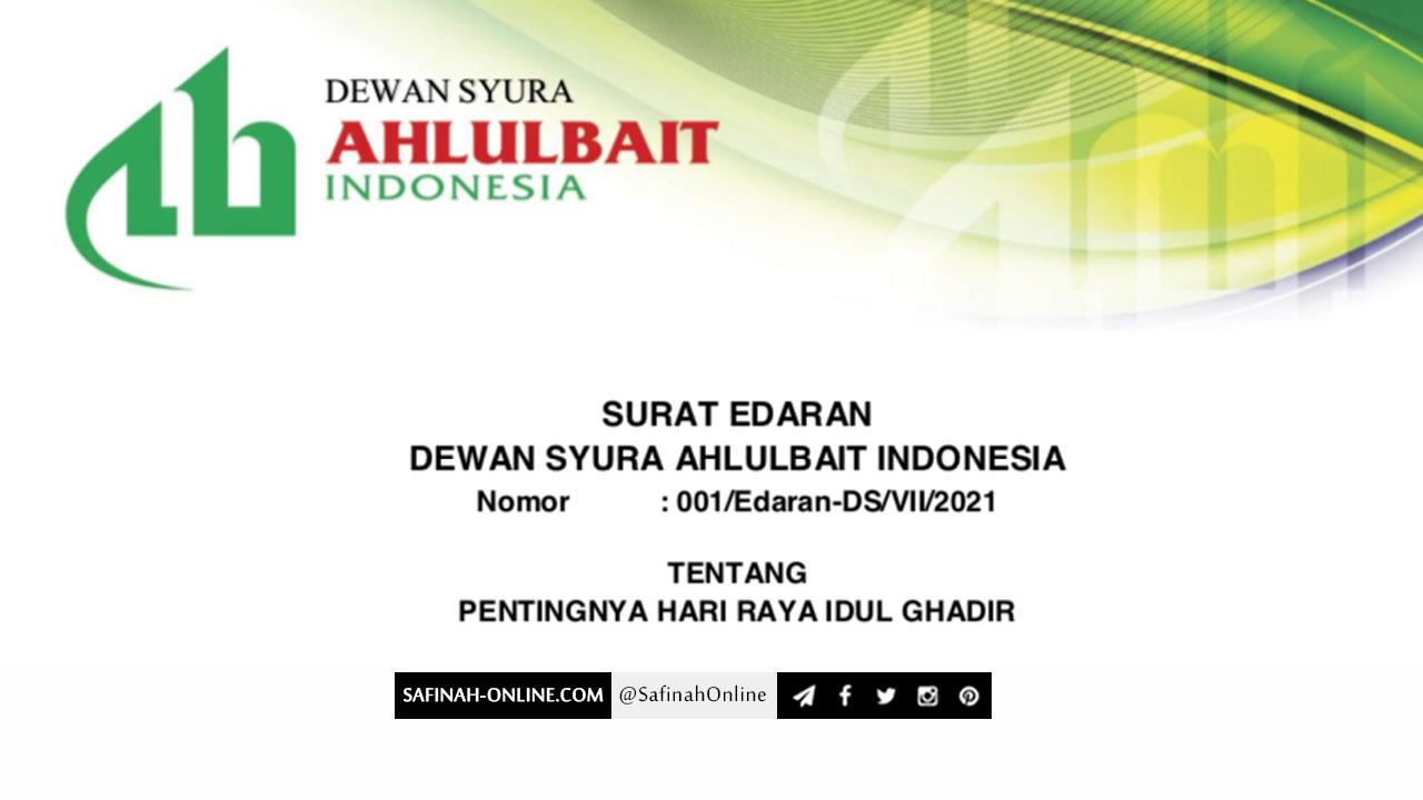 Surat Edaran Dewan Syura Ahlulbait Indonesia Tentang Pentingnya Hari Raya Idul Ghadir