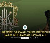 Metode Dakwah yang Ditempuh Imam Muhammad Jawad a.s.