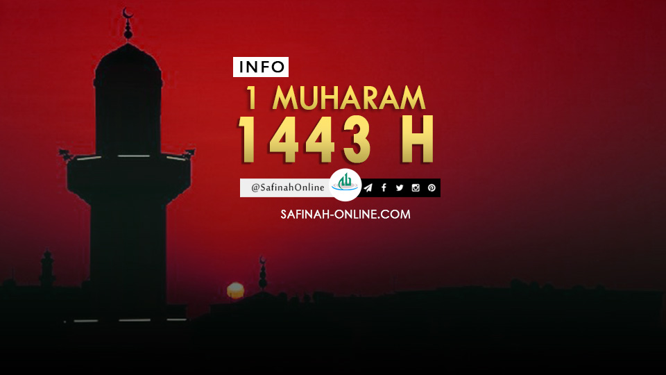 Info 1 Muharam 1443 H