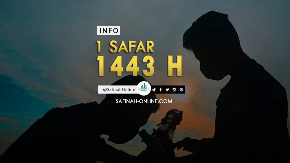 Info 1 Safar 1443 H
