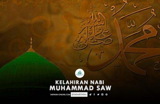 17 Rabiul Awal, Hari Kelahiran Nabi Muhammad Saw