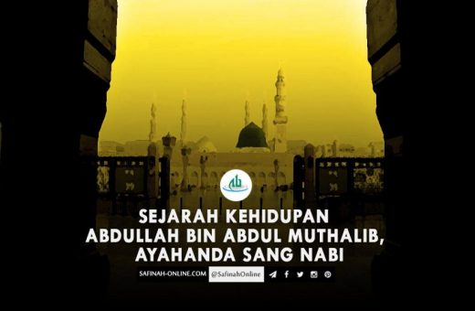 Sejarah Kehidupan Abdullah bin Abdul Muthalib, Ayahanda Sang Nabi