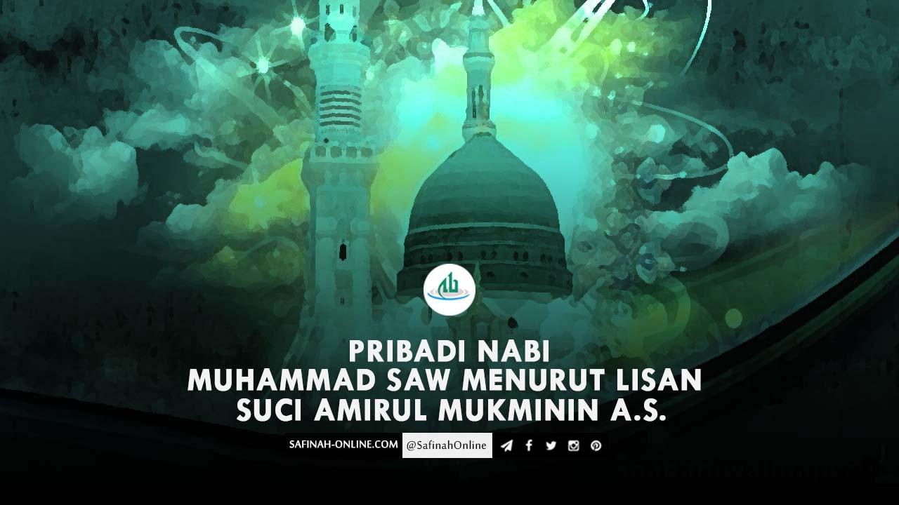 Pribadi Nabi Muhammad Saw Menurut Lisan Suci Amirul Mukminin a.s.